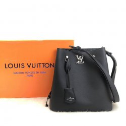Louis Vuitton Lockme Bucket Hakiki Deri Çanta
