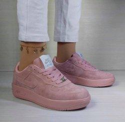 Nike Air Force Bayan